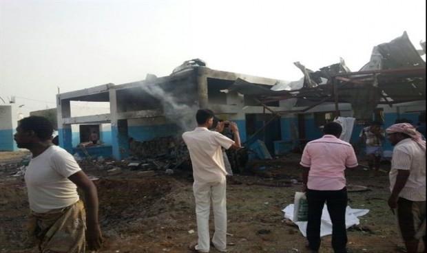 Conmoción por el bombardeo de un hospital de MSF en Yemen