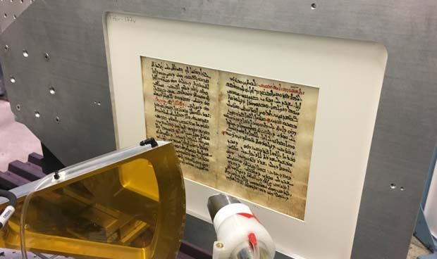 Descubren un texto médico de Galeno del siglo VI oculto tras unos salmos