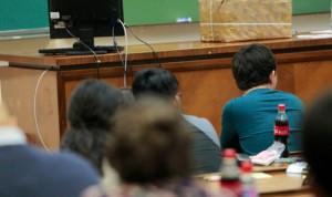 DOCUMENTO| Así es el real decreto que prevé 'revolucionar' la formación MIR