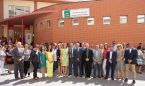 El centro de salud de Mengíbar pasa a llamarse 'Dr. Manuel Polaina Bailón'