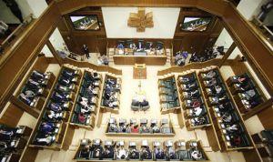 El Parlamento registra una investigación por las filtraciones de Osakidetza