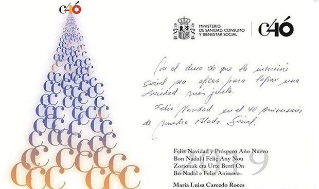 Felicitaciones Navidad Imagenes.Las Felicitaciones Sanitarias Mas Senaladas Para Celebrar La
