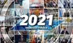 Los asuntos pendientes de la sanidad para 2021: tercera ola, vacunas y más
