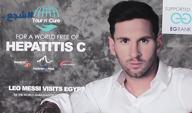 Messi, Alves y la hepatitis C: el tridente del turismo sanitario