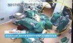 Pelea a puñetazos entre sanitarios en medio de una operación en China