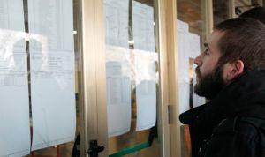 Adelantan los resultados del MIR: el número 1, de la Universidad de Alcalá